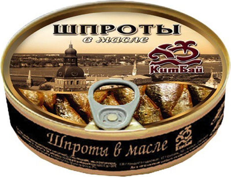 КитБай шпроты из балтийской кильки в масле, 160 г шпроты вкусные консервы экстра в масле 160 г