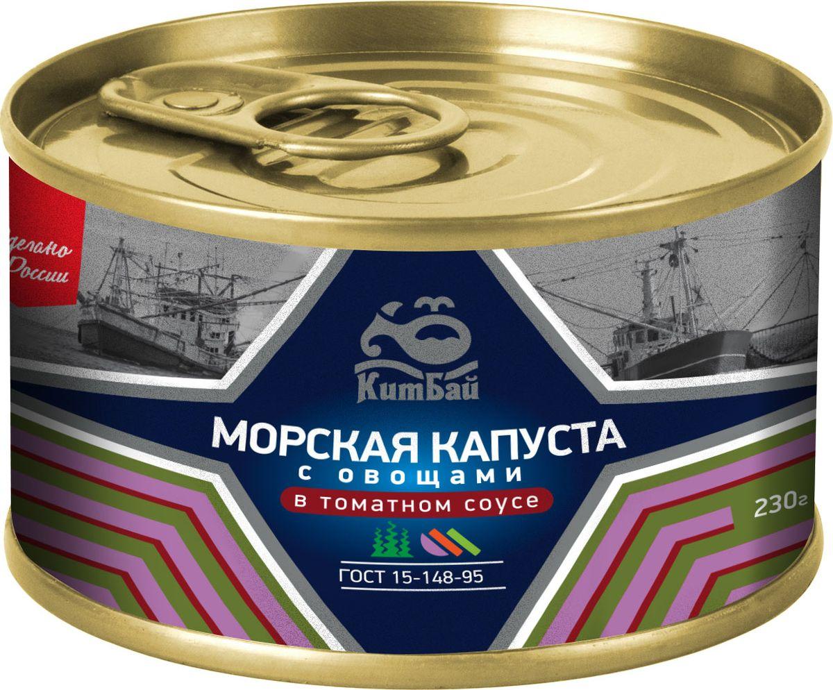 КитБай морская капуста с овощами в томатном соусе, 230 г брокколи капуста vитамин 400 г