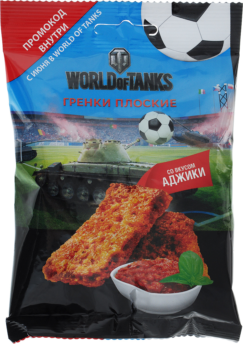World of Tanks Гренки пшенично-ржаные со вкусом аджики, 50 г msi gp62m 7rdx 2098xru world of tanks edition