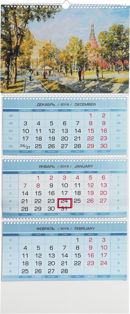 Календарь 2019 (на спирали). Очарование Москвы