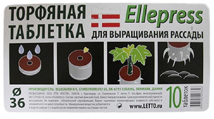 Таблетки торфяные Летто Ellepress, 36 мм, 10 шт таблетки торфяные ellepress 4 2 см 8 шт