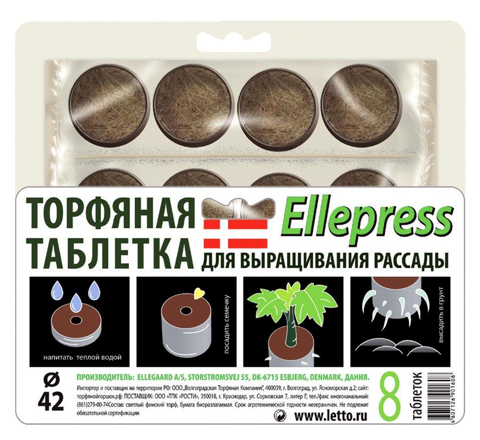 Таблетки торфяные Летто Ellepress, 42 мм, 8 шт таблетки торфяные ellepress 4 2 см 8 шт