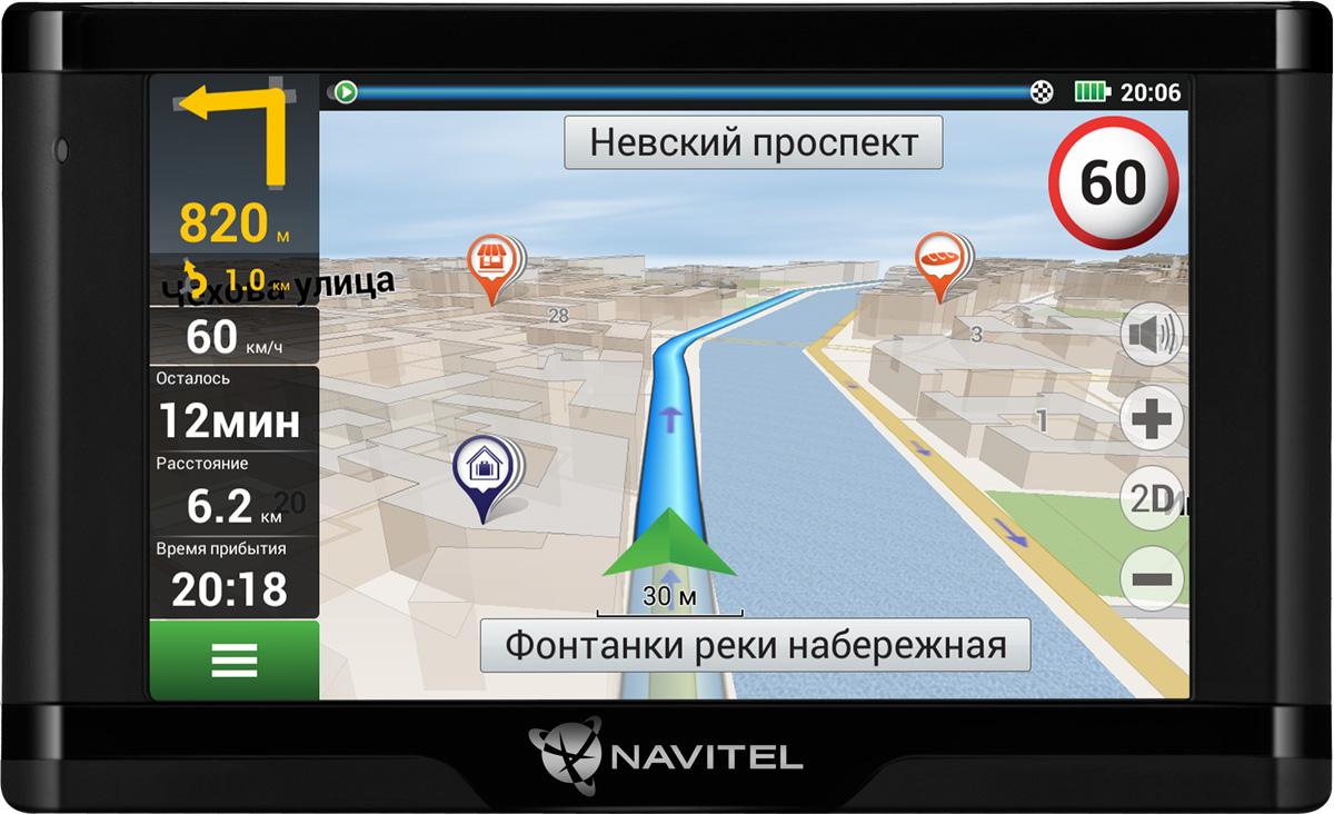 Navitel E500 Magnetic, Black автомобильный навигатор