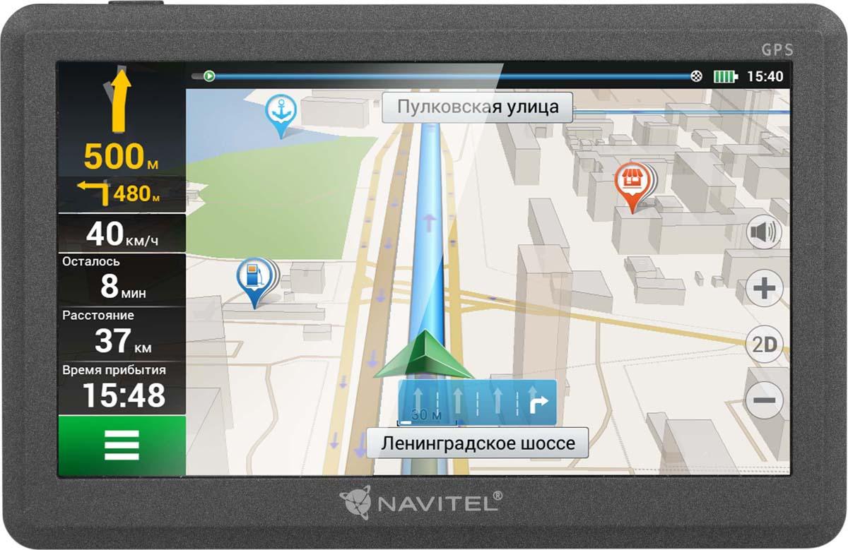 Navitel C500, Grey автомобильный навигатор