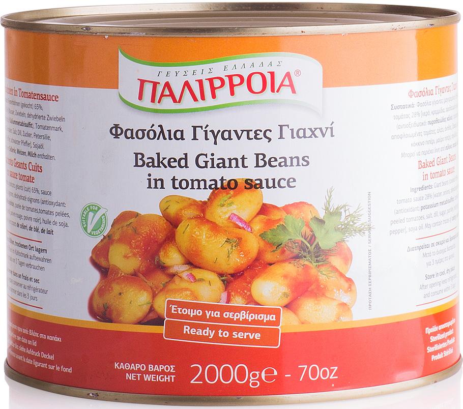 Palirria Фасоль печеная в томатном соусе, 2 кг фасоль heinz в томатном соусе 200г