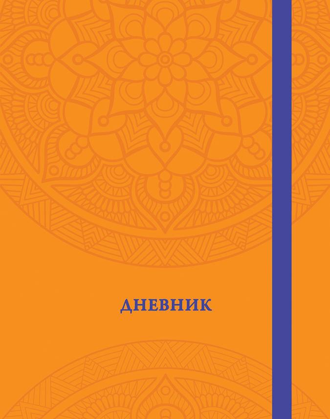 Бриз школьный цвет оранжевый ДШУР-3149