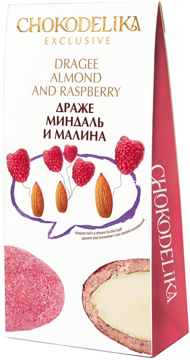 Chokodelika миндаль и малина драже, 100 г драже boffo миндаль в мятном шоколаде 160 г