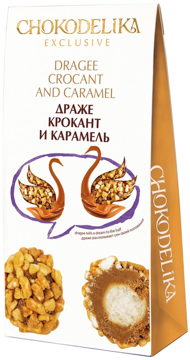 Chokodelika крокант и карамель драже, 100 г jelly belly ассорти мороженое драже жевательное 100 г