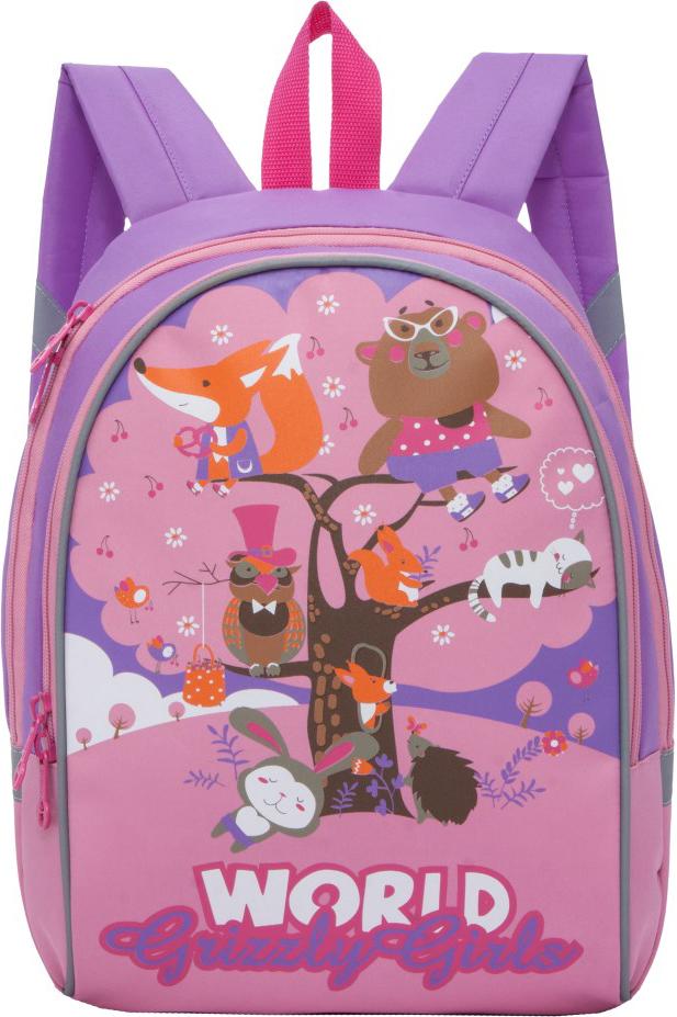 Grizzly Рюкзак детский цвет фиолетовый розовый RS-897-3/2 рюкзак детский kite kite рюкзак школьный smart 2 фиолетовый