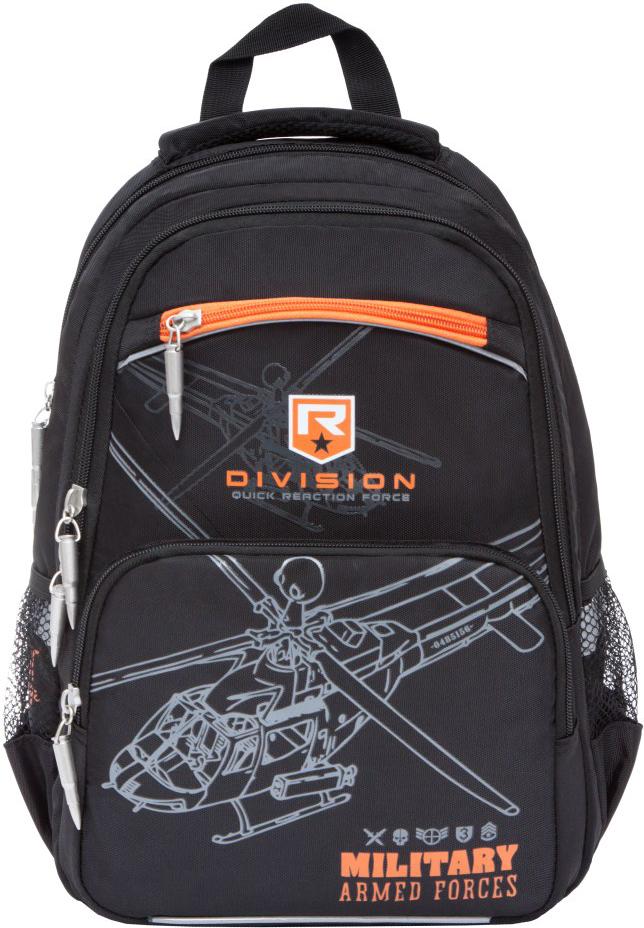 Orange Bear Рюкзак детский Military цвет черный orange bear рюкзак школьный sportcar цвет черный
