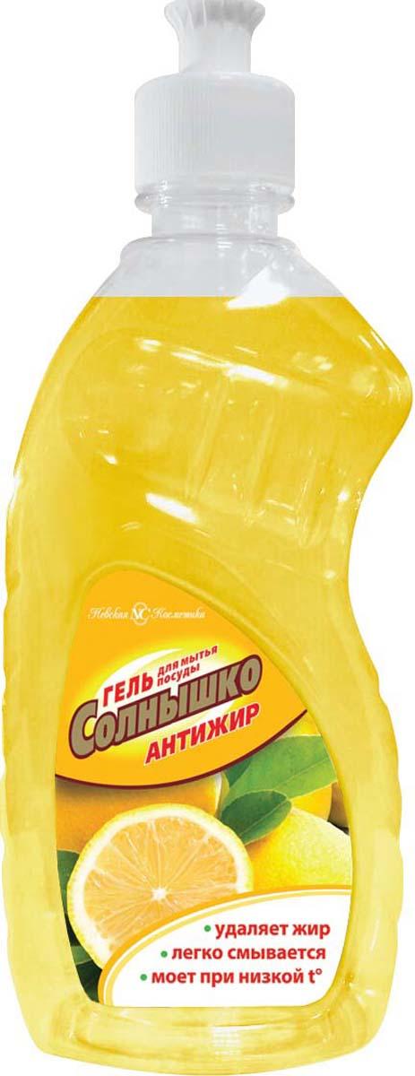 Гель для мытья посуды Солнышко Антижир, с ароматом лимона, 450 мл гель для мытья посуды mako clean без запаха с серебром 400 мл