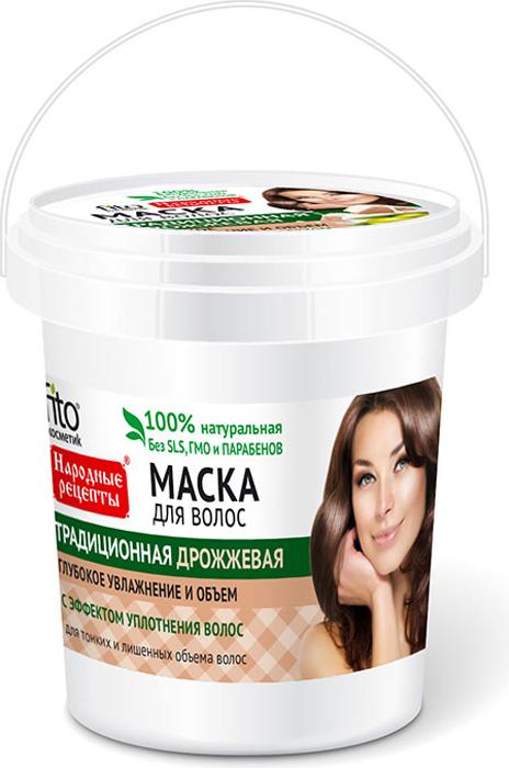 Fito Косметик Маска для волос дрожжевая традиционная, 155 мл, ведерко fito косметик маска для волос репейная питательная 155 мл ведерко