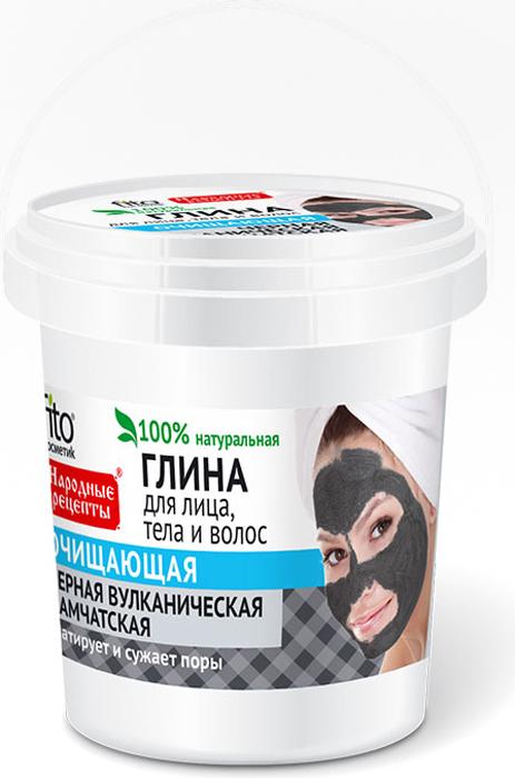 Fito Косметик Глина черная камчатская лицо/тело/волосы очищающая, 155 мл, ведерко fito косметик маска для волос репейная питательная 155 мл ведерко