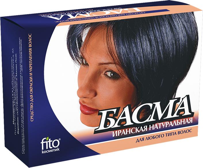 Fito Косметик Басма иранская натуральная, 125 г емкость для окраски волос 45 9