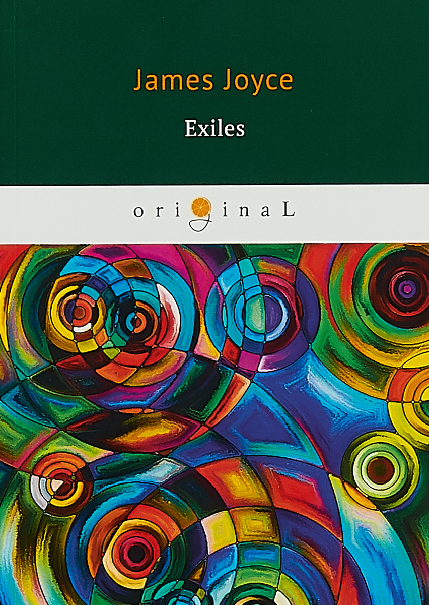 Joyce J. Exiles - Изгнанники. ISBN: 978-5-521-07094-7 froi of the exiles
