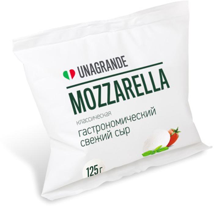 Сыр Unagrande Mozzarella классическая Фиор ди латте 50%, 125 г