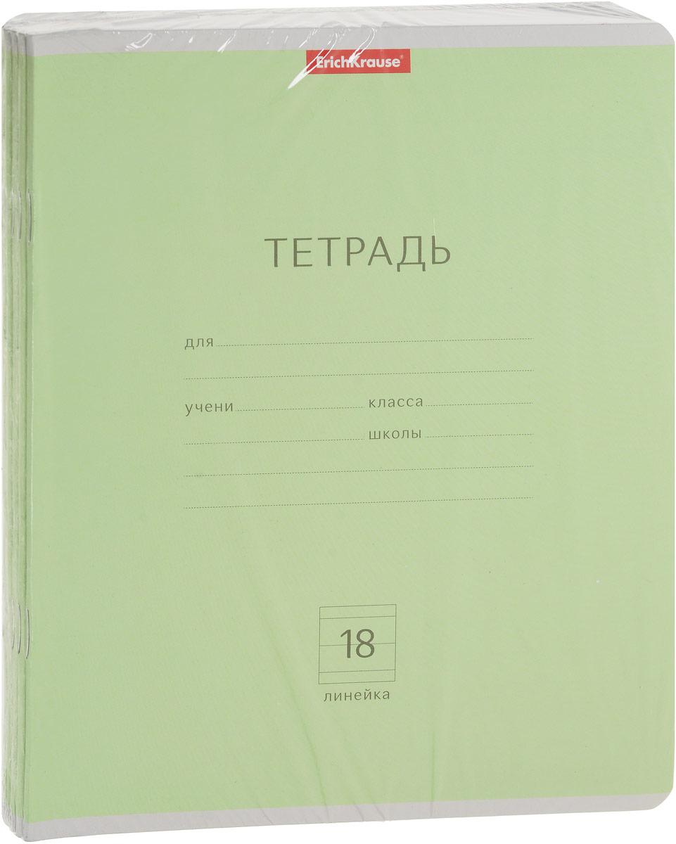 цена на Erich Krause Набор тетрадей Классика 18 листов в линейку цвет салатовый 10 шт