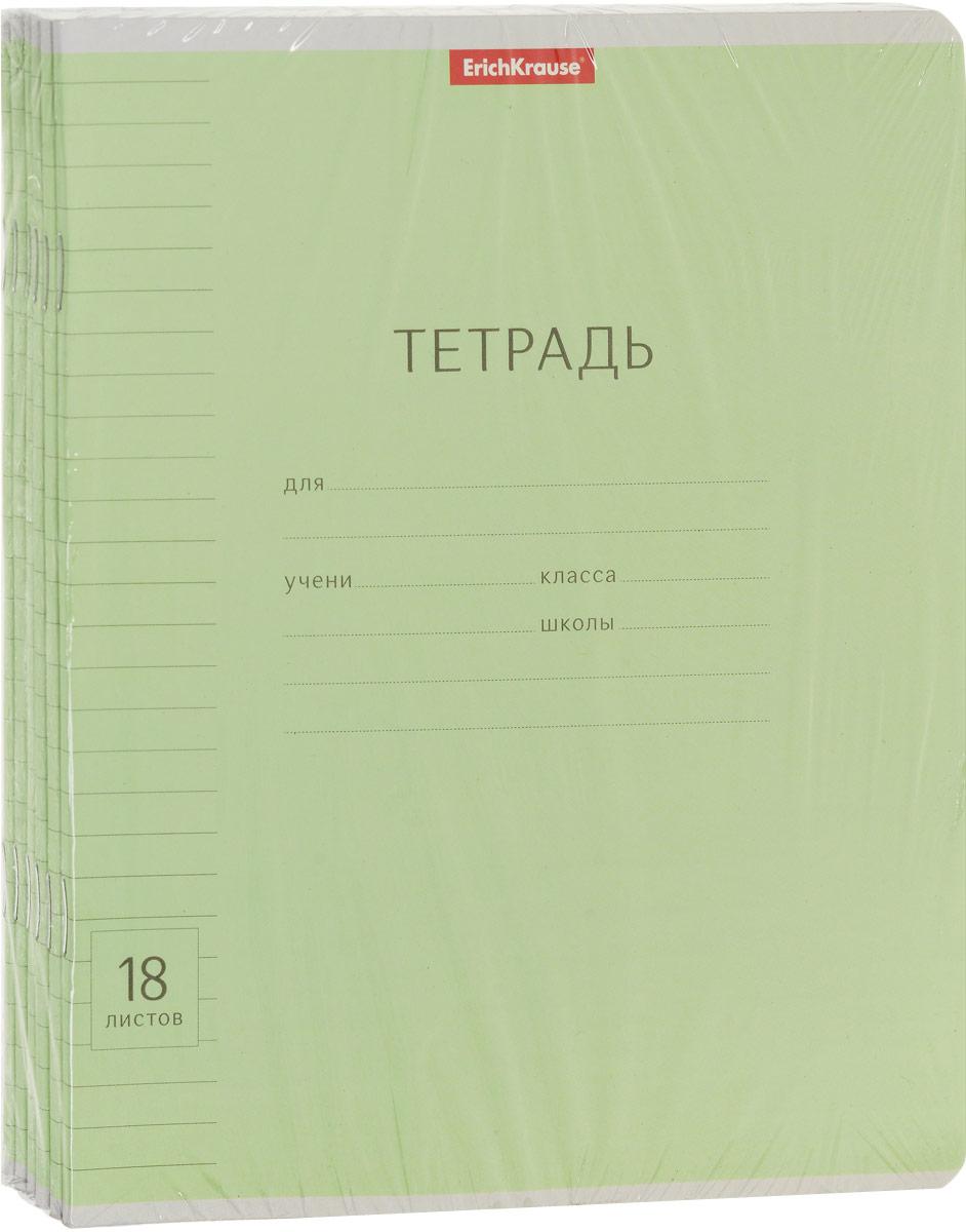 Erich Krause Набор тетрадей Классика цвет салатовый 18 листов в линейку 10 шт 35279 цена