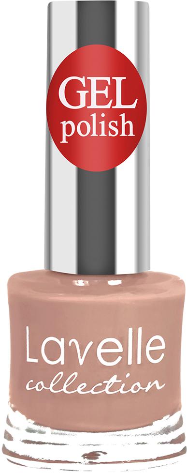 Lavelle Collection лак для ногтей GEL POLISH тон 09 песочный 10мл гель лак для ногтей rimmel super gel nail polish