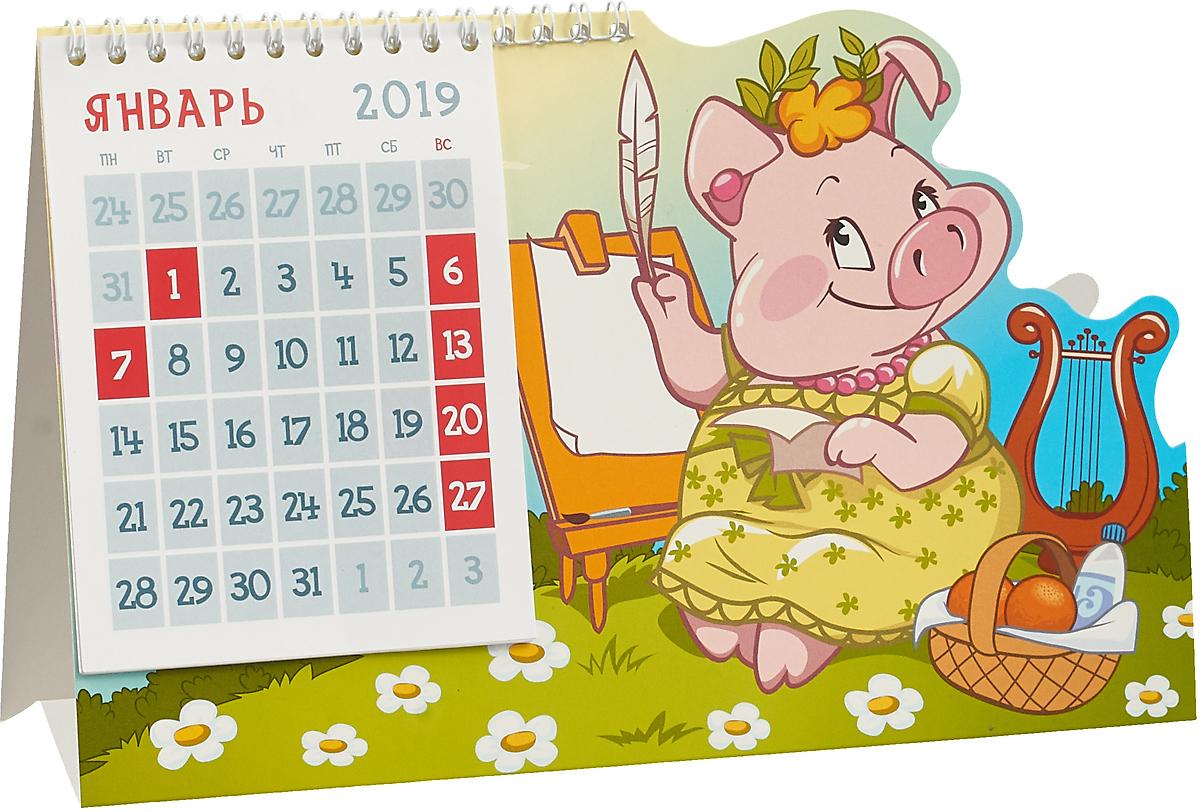 Календарь. 2019 г. Настольный. 25х16. год свиньи