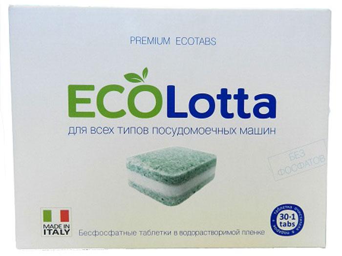 Таблетки для посудомоечной машины Lotta ECO, 30 шт бытовая химия somat голд табс таблетки для посудомоечной машины 44 шт