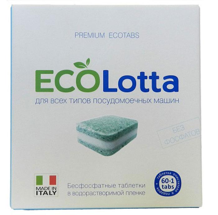 Таблетки для посудомоечной машины Lotta ECO, 60 шт таблетки для стирки цветного белья lotta 12 шт