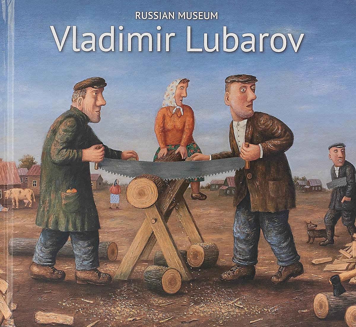 В. Любаров Любаров. Vladimir Lubarov.Russian Museum