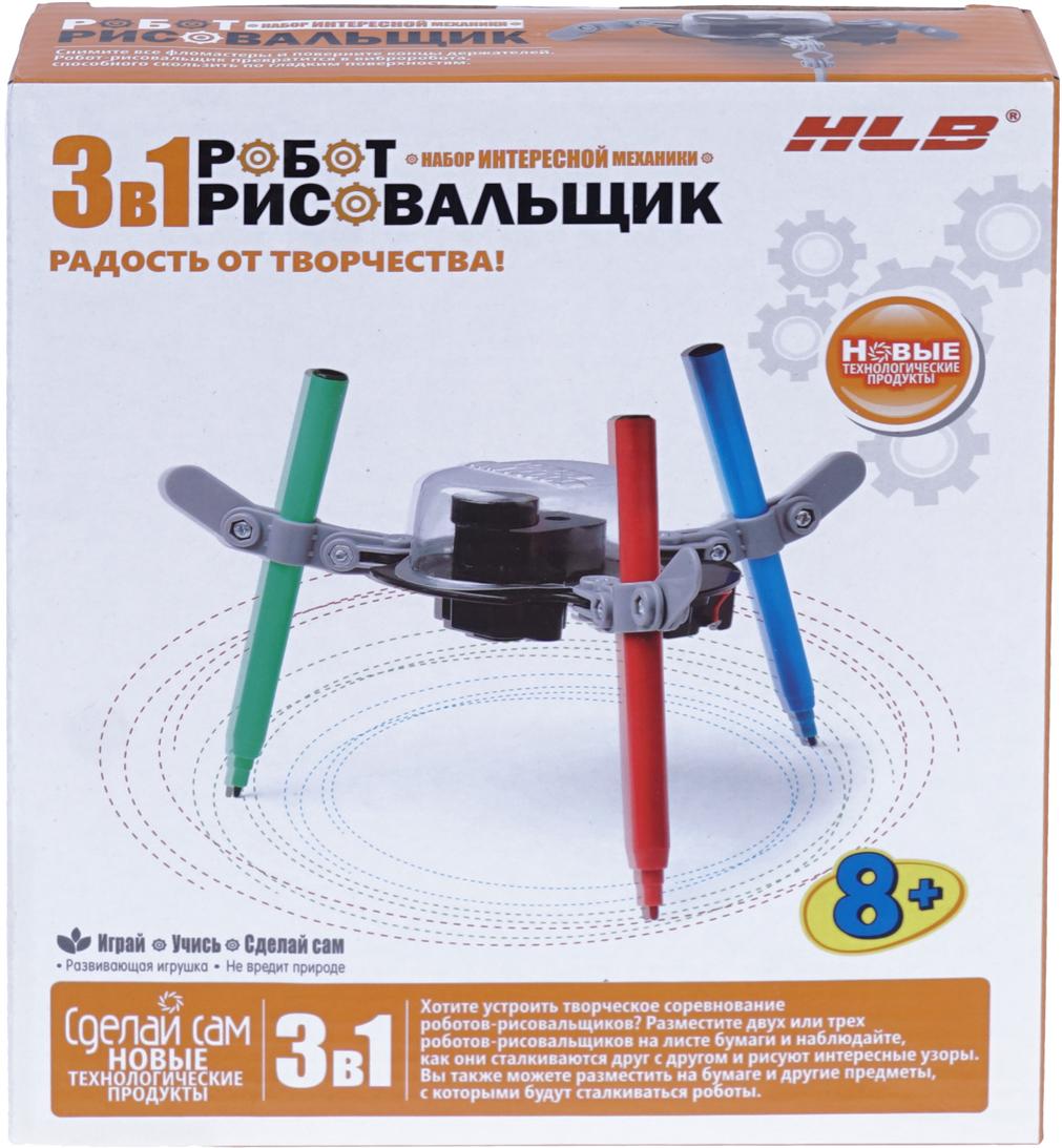 HLB Набор для опытов Робот-рисовальщик