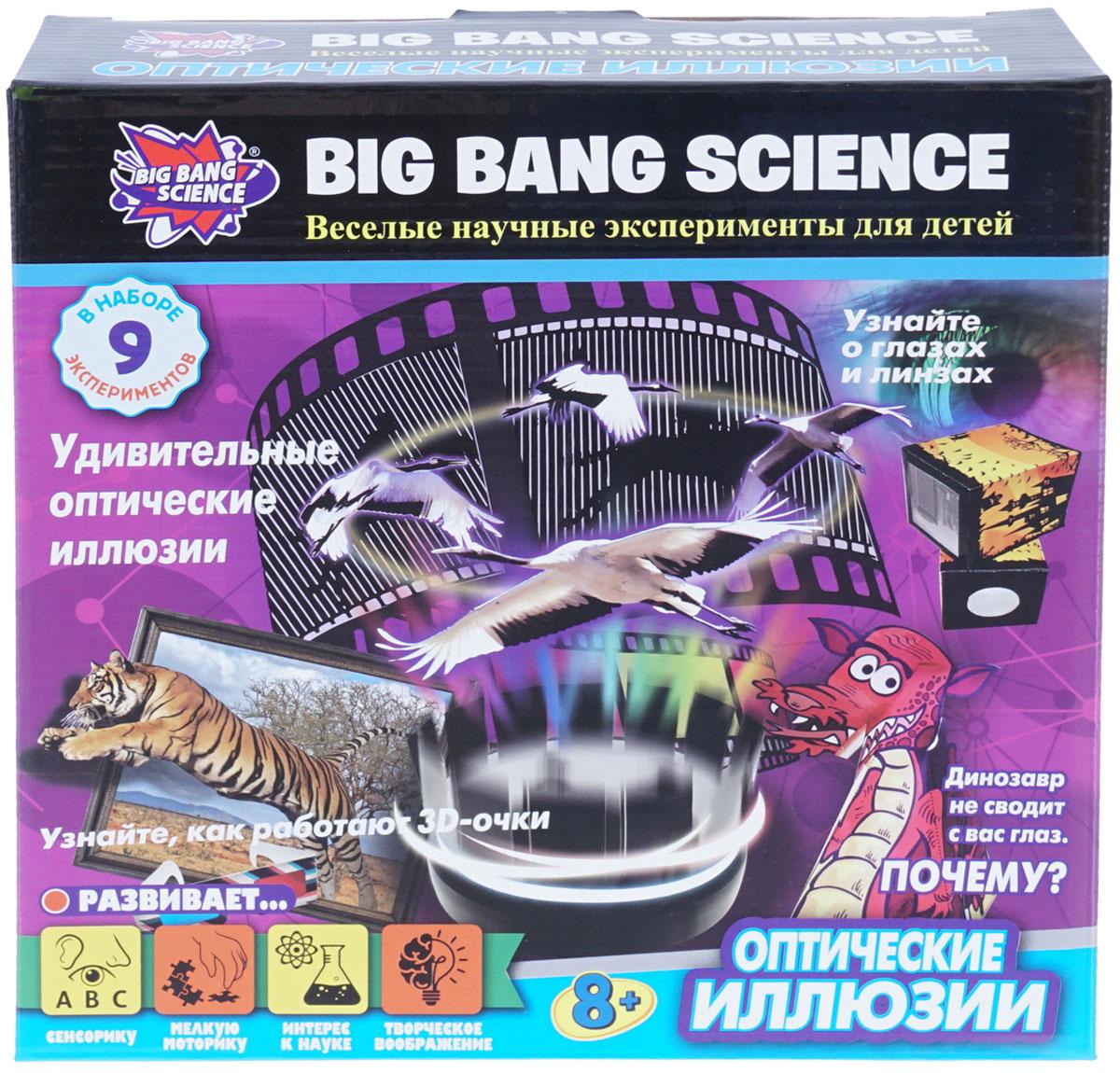 Big Bang Science Набор для опытов Оптические иллюзии