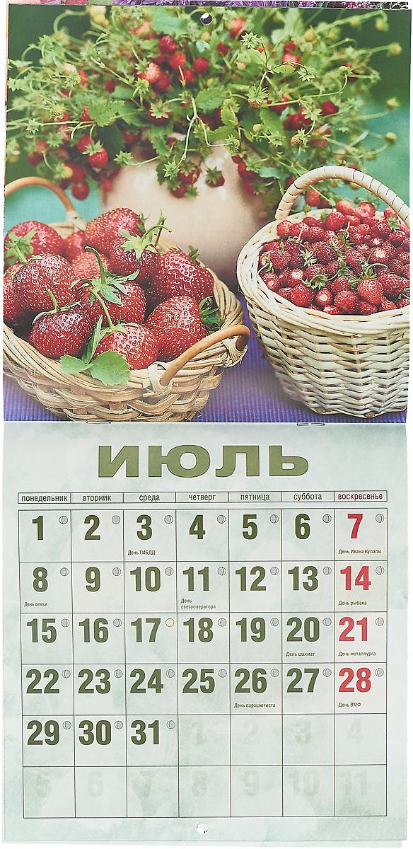 Календарь. 2019 г. Перекидной. 19х20,5. Кладовая природы.