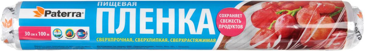 """Пленка пищевая """"Paterra"""", изготовленная из пищевого полиэтилена, позволяет герметично и надежно упаковывать продукты, сохраняя их свежесть и вкусовые качества. Предотвращает смешивание запахов в холодильнике, высыхание, обеспечивает эстетический вид пищи. Обладает """"прилипающим"""" эффектом.Длина пленки: 100 м.Ширина пленки: 30 см."""