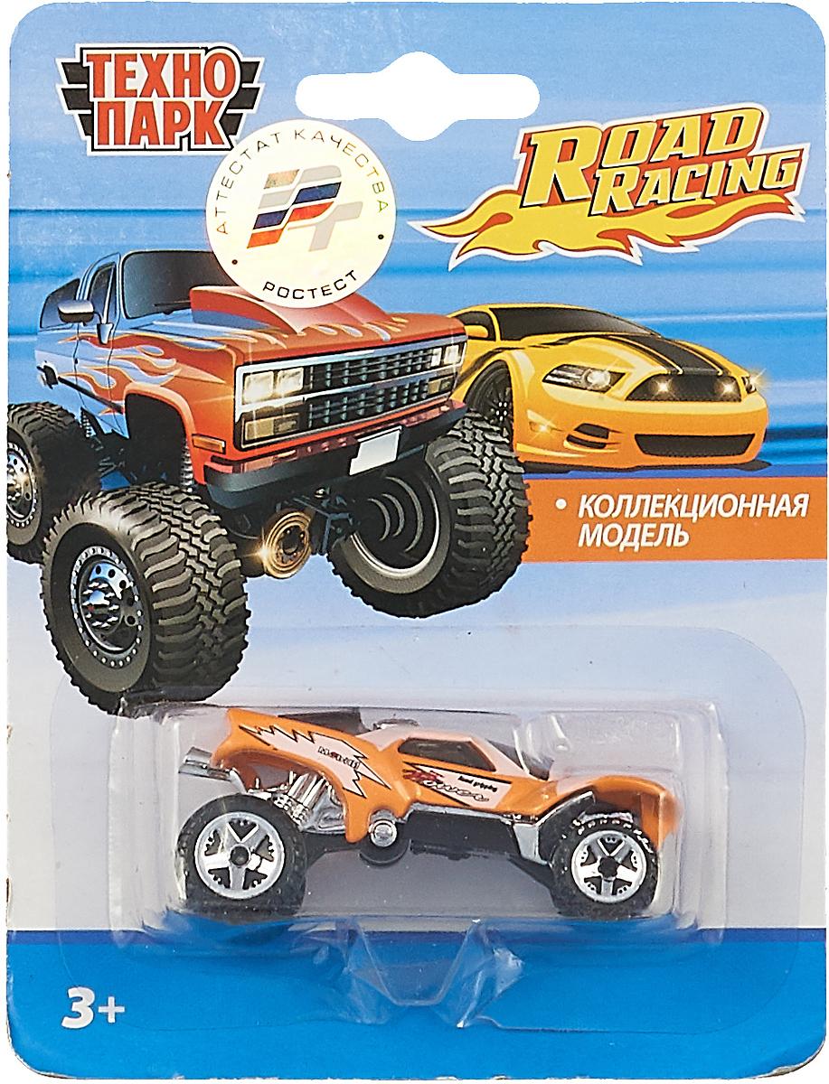 ТехноПарк Машинка Спорткар цвет оранжевый технопарк технопарк мусоровоз