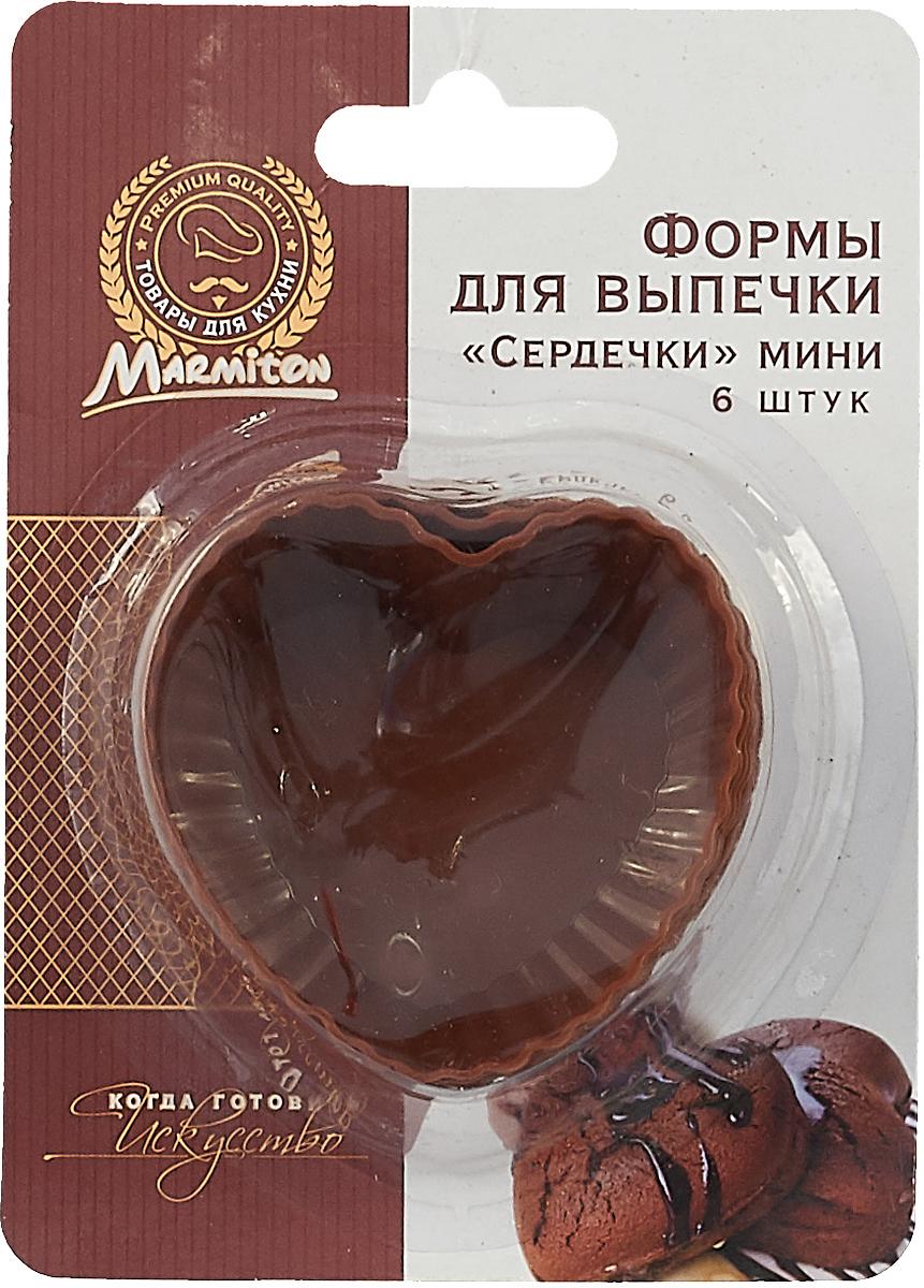 """Набор форм для выпечки Marmiton """"Сердечки"""", выполненный из силикона, включает  шесть  формочек в  виде сердца с волнистыми краями. Благодаря тому, что форма изготовлена из  силикона, готовый  лед, выпечку или мармелад вынимать легко и просто.  Материал устойчив к  фруктовым  кислотам, может быть использован в духовках, микроволновых печах и морозильных  камерах.   Можно мыть и сушить в посудомоечной машине. Размер формы: 6,5 см х 6 см х 3 см."""