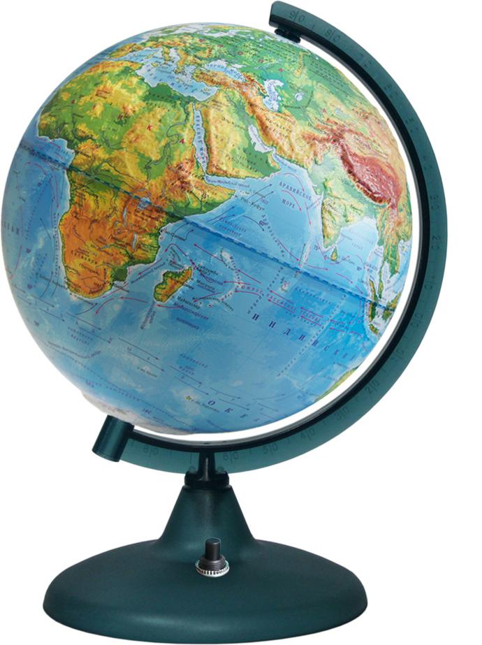 Глобусный мир Глобус с физической картой мира рельефный с подсветкой диаметр 21 см глобусный мир глобус ландшафтный диаметр 21 см