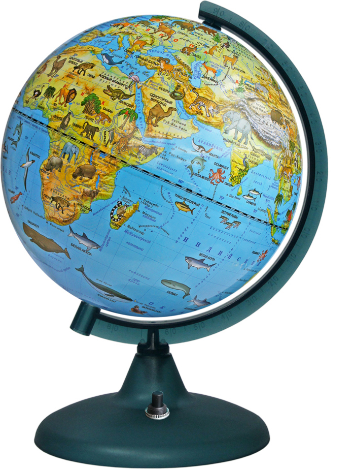 Глобусный мир Глобус Зоогеографический с подсветкой диаметр 21 см весы напольные аксион вhе 31 белый
