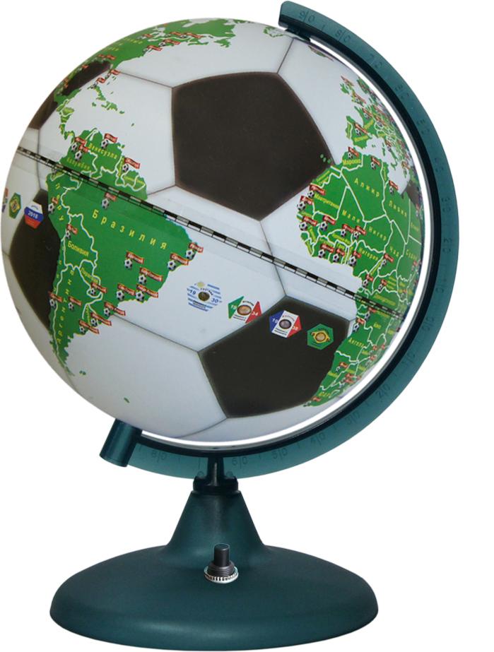 Глобусный мир Сувенирный футбольный глобус с подсветкой диаметр 21 см