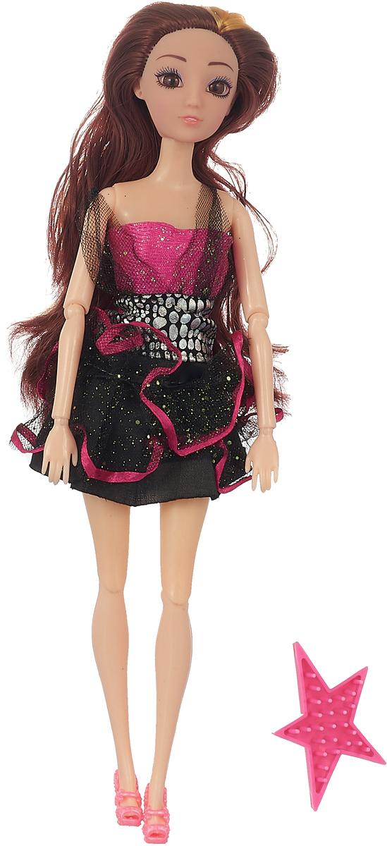 Veld-Co Кукла цвет черный рзовый серебристый
