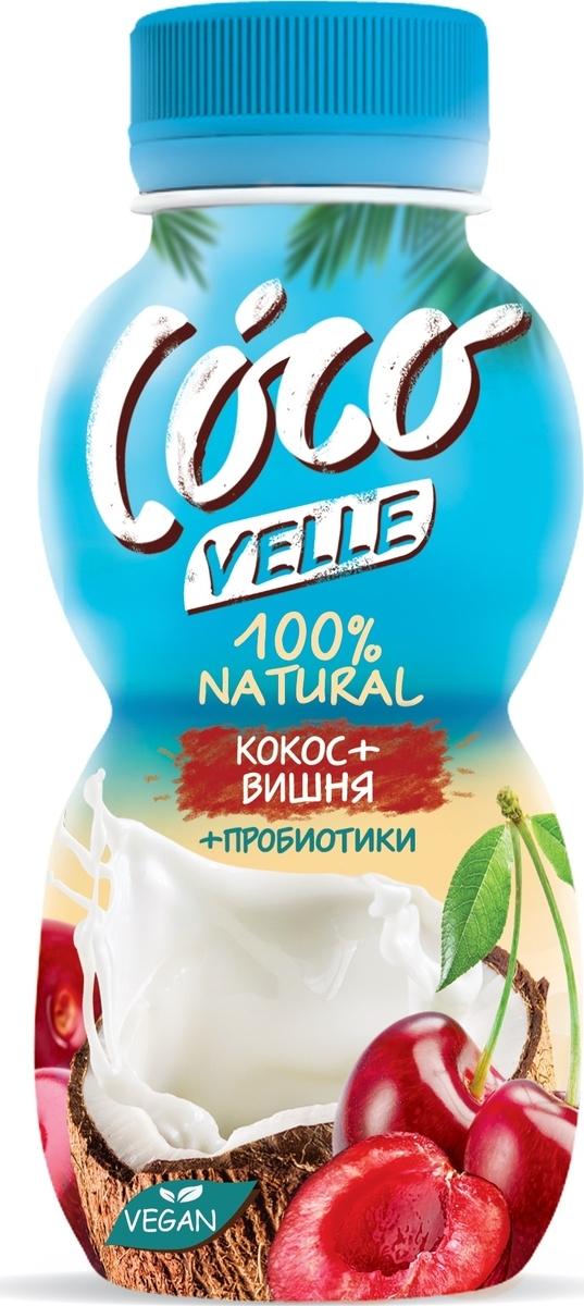 Coco Velle Продукт кокосовый ферментированный Вишня, 250 г аминокислоты bcaa pro mychoice nutrition вишня 375 гр