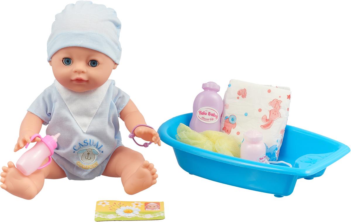 Lisa Jane Пупс с ванной цвет голубой сумки lisa jane сумка детская