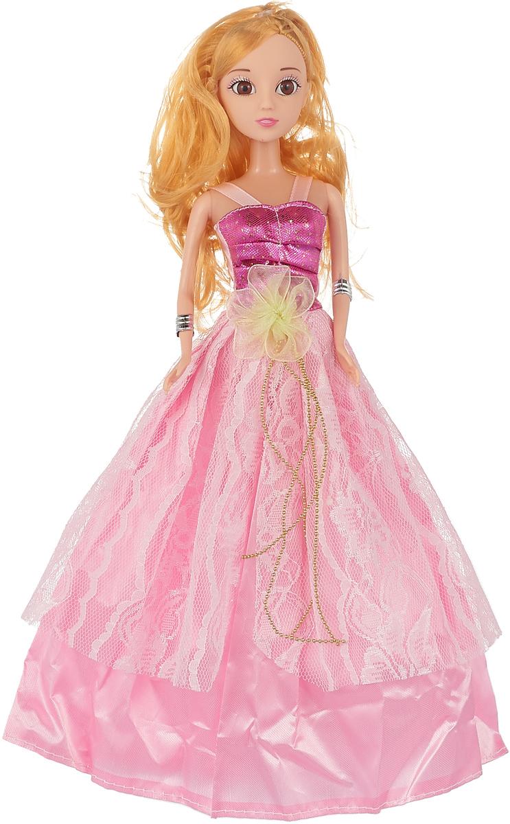 Veld-Co Кукла Принцесса цвет малиновый кукла defa lucy принцесса 8269