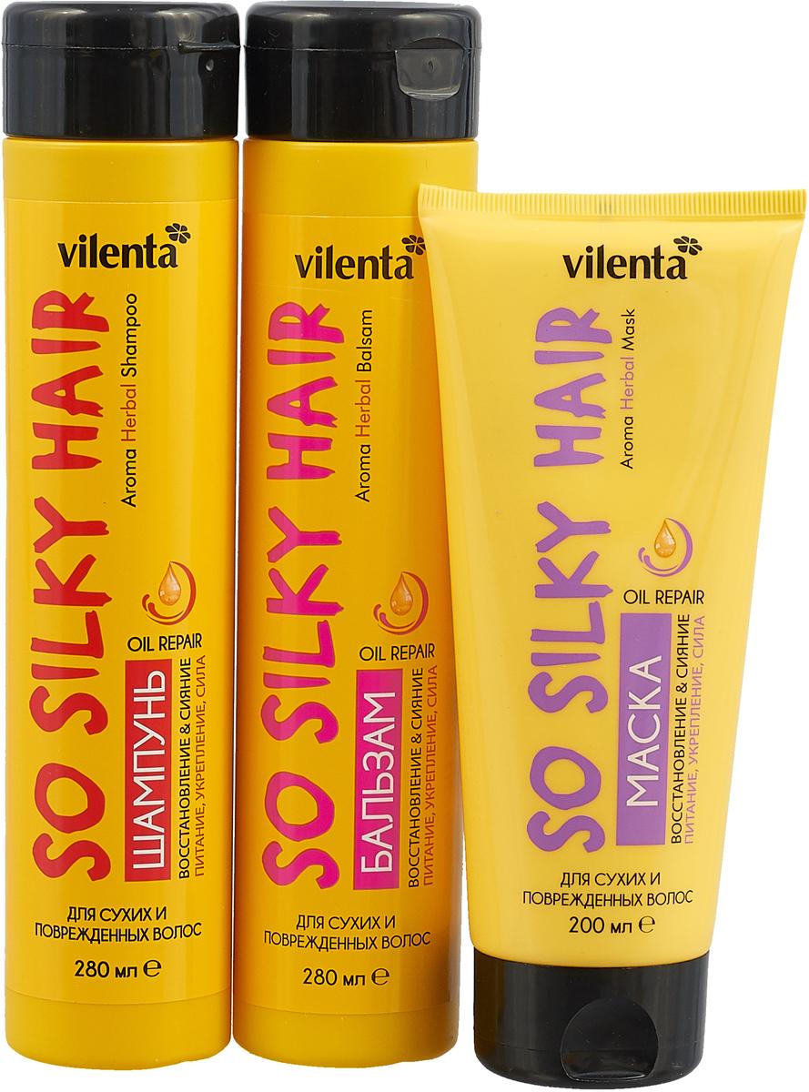 Vilenta Подарочный набор So Silky Hair (шампунь для волос + бальзам для волос + маска для волос), 760 мл