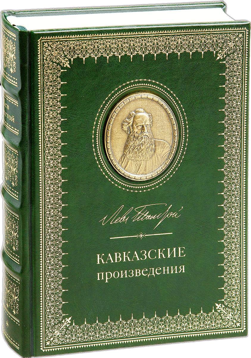 Лев Толстой Кавказские произведения нитриловое эрекционное кольцо m2m красное 5 см