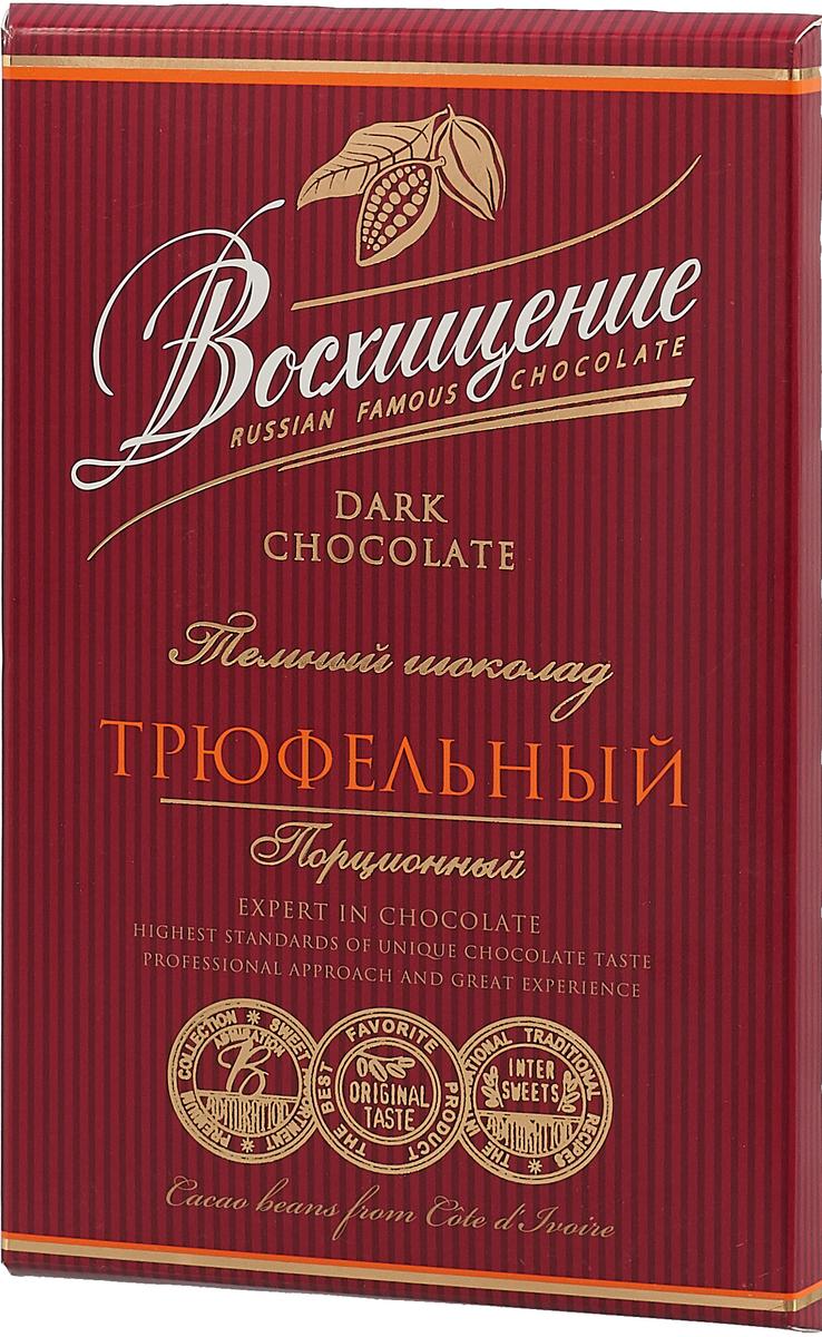 Волшебница Восхищение темный шоколад трюфельный, 100 г волшебница шоколад с амаретто 190 г