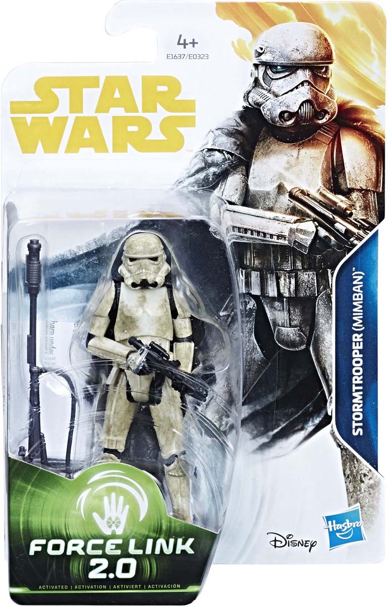 Star WarsИгрушка интерактивная фигурка Stormtrooper Star Wars