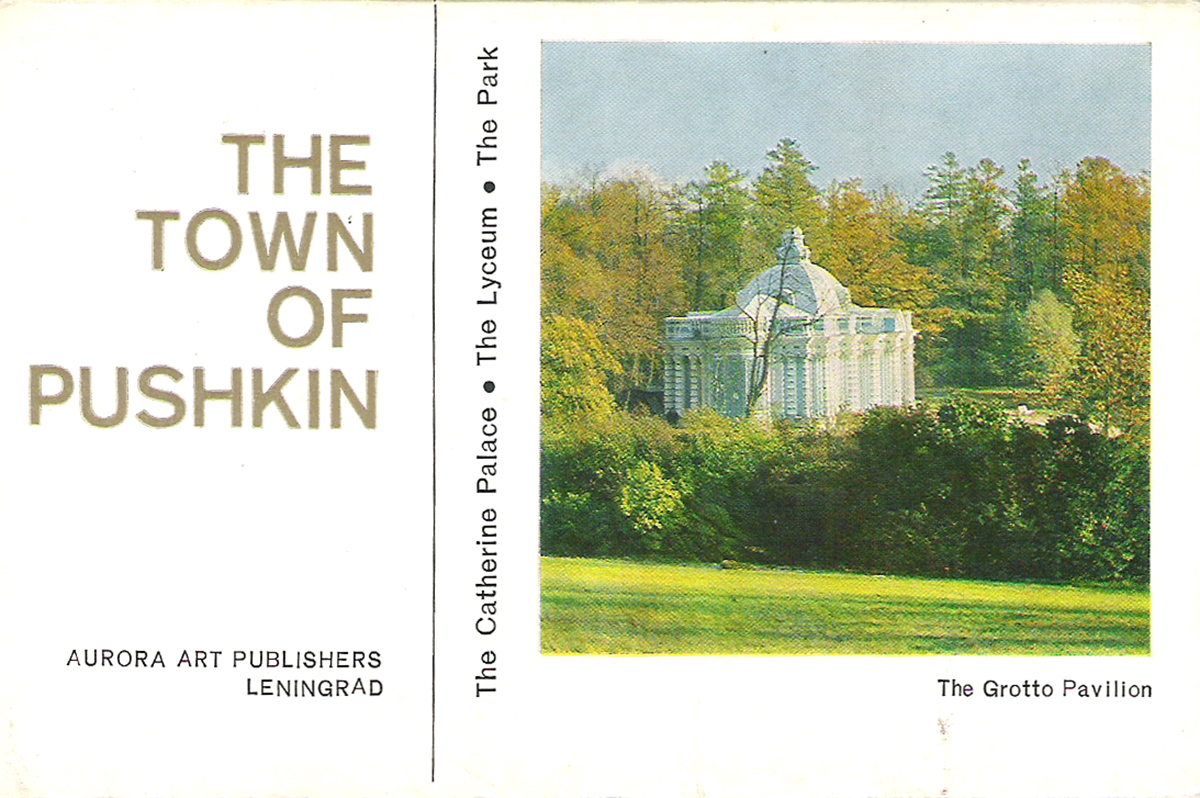 The Town of Pushkin / Город Пушкин (набор из 16 открыток) pushkin a novels tales journeys the complete prose of alexander pushkin