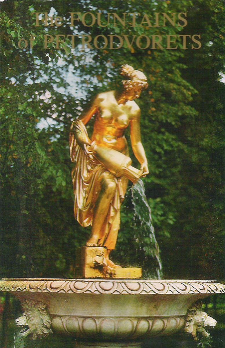 The Fountains of Petrodvorets / Фонтаны Петродворца (набор из 16 открыток) бассейны и фонтаны