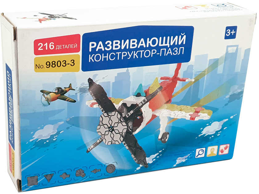 Умный Шмель Пластиковый конструктор Самолет наборы для поделок лавка чудес набор собери и раскрась самолет