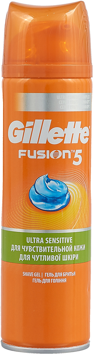 Gillette Fusion Гель для бритья Hydra Gel Sensitive Skin ( чувствительной кожи), 200 мл