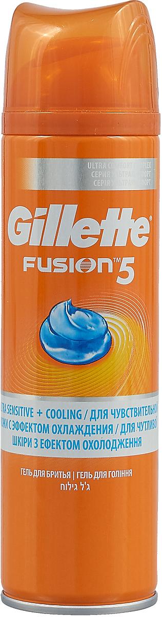 Gillette Fusion Гель для бритья Cooling (охлаждающий) для чувствительной кожи, 200 мл arko men пена для бритья sensitive 200мл