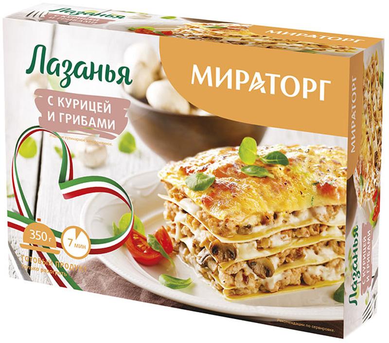 Лазанья с курицей и грибами Мираторг, 350 г